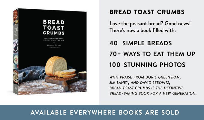 Bread Toast Crumbs: A Beginner's Bread Baking Book with 40 simple bread recipes and 70 recipes for using up the slices and crumbs from the many loaves of bread you bake.