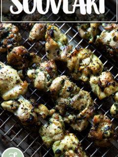 Broiled chicken souvlaki.