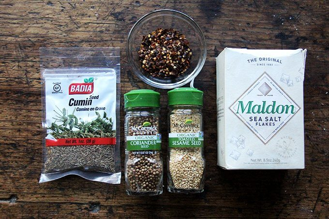 Ingredients to make nut-free dukkah.