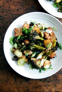 Crispy Tofu and Broccoli with Sesame-Peanut Pesto