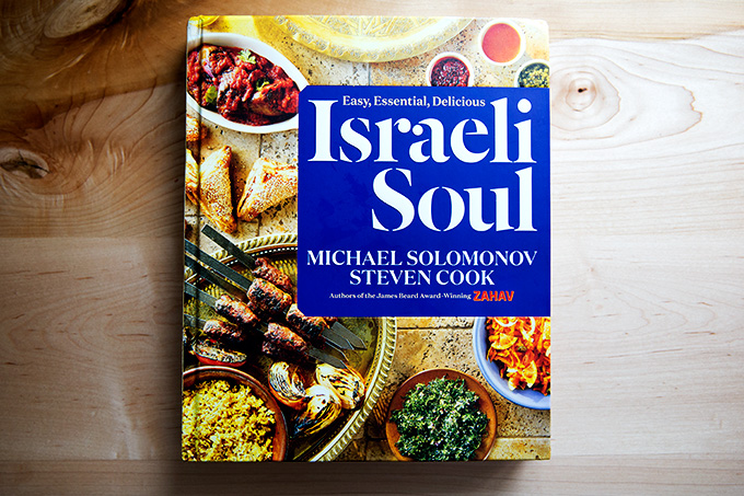 Michael Solomonov of Zahav in Philadelphia's latest cookbook: Israeli Soul, a book that celebrates the street food of Israel and all its delicious glory.