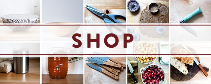 Shop! Knives, scissors, peelers, pots, pans and more!