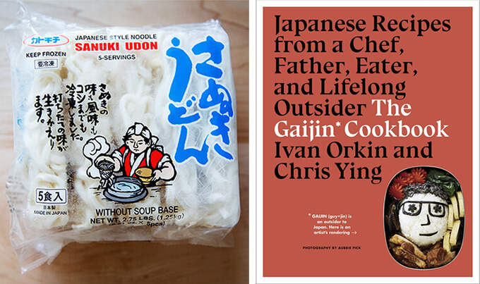 A montage of images: The Gaijin Cookbook and frozen udon noodles.